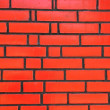 Royalty-Free Stock Photo: Red brick