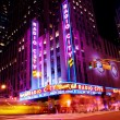 die Radio City Music hall — Stockfoto