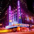 Радио Сити Мюзик холл — Стоковое фото
