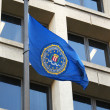 Royalty-Free Stock Photo: FBI flag on FBI Headquarters,J.Edgar Hoover Building