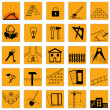 Building icons - Stock Photo