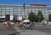 Hotel Krasnoyarsk — Stock Photo