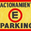 Royalty-Free Stock Photo: A Parking Sign