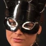 Cat Suit Mask 1 — Stock Photo