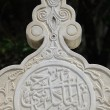 Head stone in arabian alphabet — Stock Photo