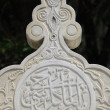 Head stone in arabian alphabet - Stock Photo