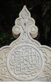 Pedra de cabeça no alfabeto arábico — Fotografia Stock