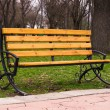 Decorative wooden bench — Stock Photo