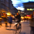 Cyclist in motion  — Stock Photo