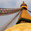 Travel Nepal: Bodnath stupa - Stock Photo