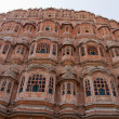 Stock Photo: Travel India: Wind palace in Jaipur, Rajasthan