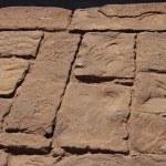 Old cobblestones — Stock Photo