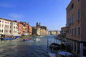Travel Italy: Grand canal in Venice — Stock Photo