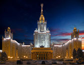 Moskova üniversitesi kış — Stok fotoğraf