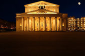 Bolshoi Theatre at night. Moscow. Russia — Stock Photo
