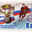 Stamp devoted to the world championship on hockey, 2008 - Stock Photo