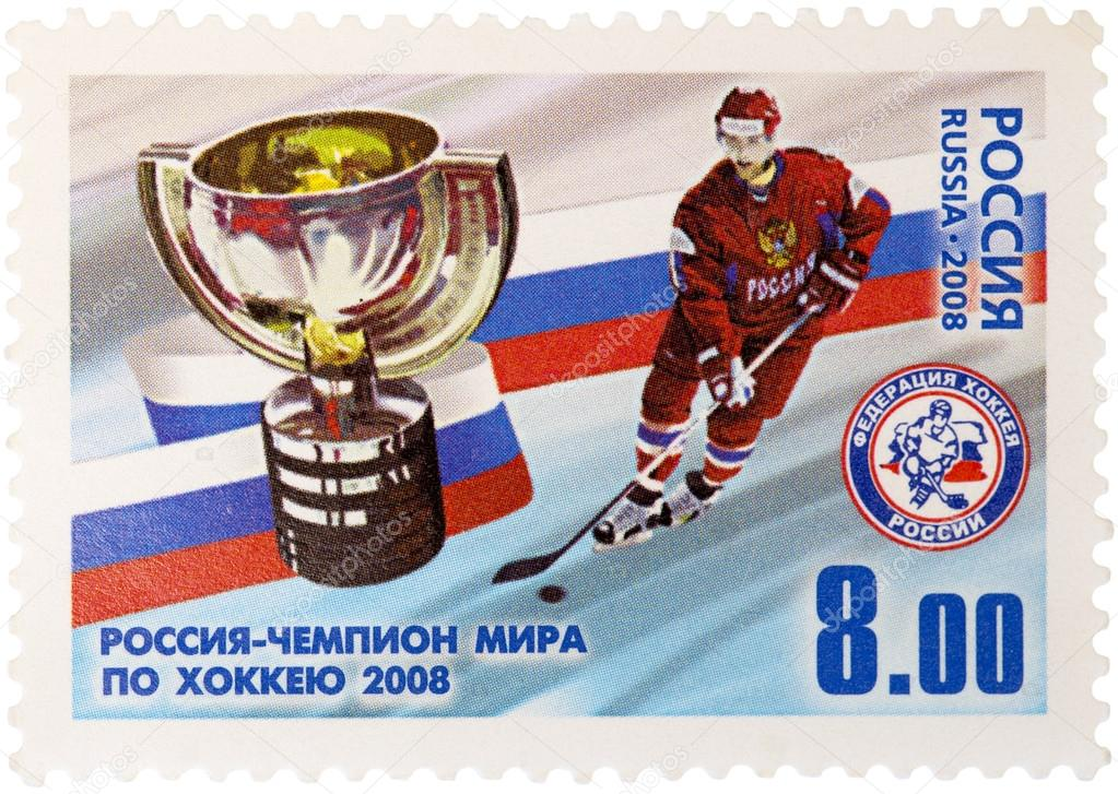 RUSSIA - CANADA 2008: A stamp printed in the Russia, dedicated the ice hockey world championship 2008, 18 may 2008 in the city of Quebec in the arena of the «Coliseum Pepsi» — Stock Photo #17416983