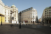 Hofburg Palace, Vienna, Austria. — Stock Photo