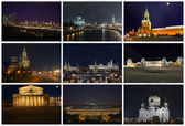 Russia. Moscow. Types of evening Moscow — Stock Photo