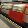 The Tube — Stock Photo
