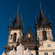 Church of Our Lady before Town in the Old town (Stare Mesto), Pr - Stock Photo