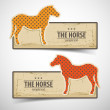 Horse banners set. — Stock Vector