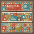 Vintage medical banners set. Metro style — Stockvectorbeeld