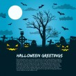Halloween-Party-Hintergrund — Stockvektor
