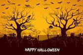Halloween Party Background — Stock Vector