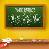Vector music background — Stock Vector