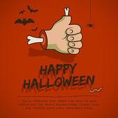 счастливый фон хэллоуина — Cтоковый вектор