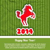 Karta, šťastný nový rok. veselé vánoce — Stock vektor