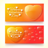 Valentine's Day Cards. Banners set. Design concept — Vector de stock