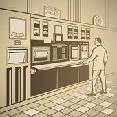 Operator standing — Stock Vector