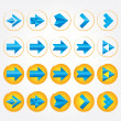 Blue volumetric arrows. Collection. Arrow sign icon set. — Stock Photo #19536089