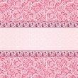 Pink vintage card with floral ornament background. — Stock Photo