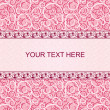 Pink vintage card with floral ornament background. — Stock vektor