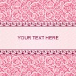 Pink vintage card with floral ornament background. — ストックベクタ