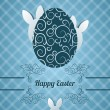 Easter greeting card with egg and abstract rabbit — Stock Vector