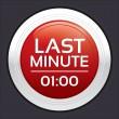Last minute sale button. Vector round sticker. — Stock Vector