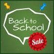 Back to school sale, vector illustration. Eps10. — Stock Vector