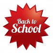 Back to school price tag. Sticker with texture. — Stockvector