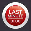 Last minute sale button. Round sticker. — Stockfoto