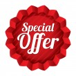 Special offer price tag. Red round star sticker. — Stock Photo