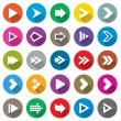 Arrow sign icon set. Simple circle shape buttons. — Stock Vector