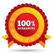 100 percent guaranteed red label with ribbons — Stock Photo