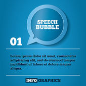 Speech bubble step background. For infographics. — Stock Vector
