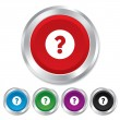 Question mark sign icon. Help symbol. — Stock Vector #38290345