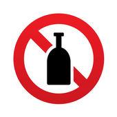 アルコール記号アイコンがないです。ドリンク記号です。ボトル. — ストックベクタ