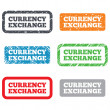 Постер, плакат: Currency exchange sign icon Currency converter